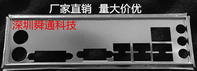 OEM IO SHIELD BLENDE BRACKET for FM2A55M-HD FM2A75M-HD+