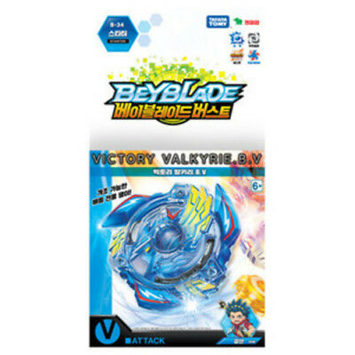 Beyblade Burst Starter Kaiser Kerbeus.L.P Dual Layer System New Spinning Toy