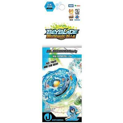 Beyblade Burst Booster Jail Jormungand.I.Cy Dual Layer System New Spinning Toy