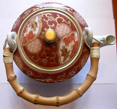 Asian Red, White, and Gold Teapot w/ Bamboo Handle