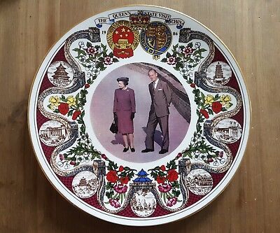 Vintage Gilded Display Plate Sutherland Queens State Visit To China 1986