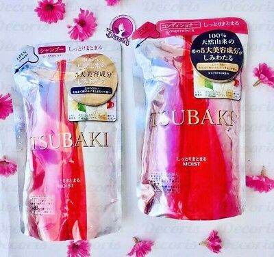 Shiseido Tsubaki Moist Shampoo & Conditioner Refill Set 660 ml lot