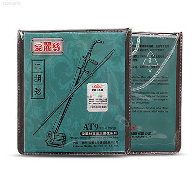 61A9 Outer & Inner 2 Pcs Glittery Practical Professional Erhu Strings