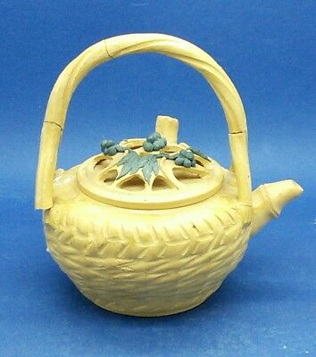 Vintage Chinese Oriental Ornamental Small Teapot Yixing?? At Fault Signed Base