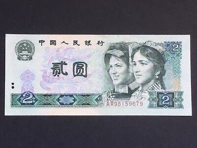 1980 Chinese two Yuan Bank Note.