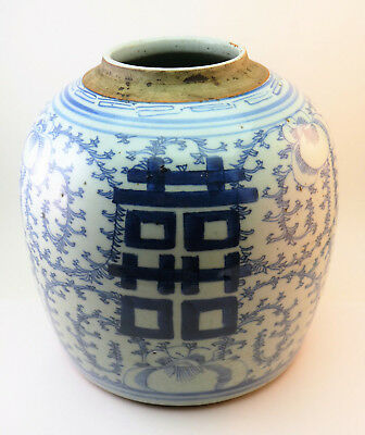 ANTIQUE 19th CENTURY CHINESE BLUE & WHITE PORCELAIN GINGER JAR, DOUBLE HAPPINESS