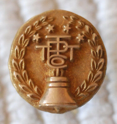 Old Pacific Telephone PT&T Employee Service Award Lapel Pin 4 Stars