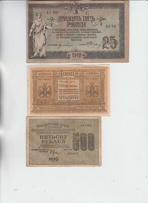 Russia Paper money 3 old notes  vf-au