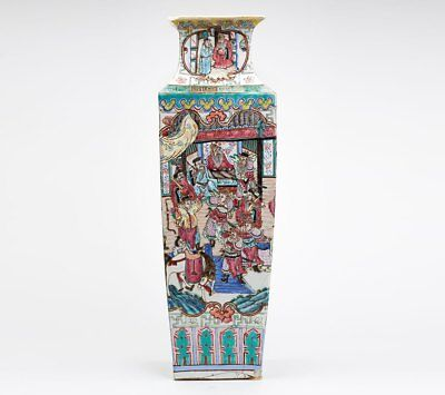 Exceptional Antique Chinese Famille Rose Figural Vase 19 C.