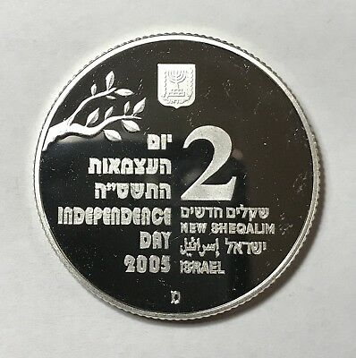 2005 2 SHEQALIM - ISRAEL - THE GOLDEN YEARS - PROOF - SILVER - Lot#A371