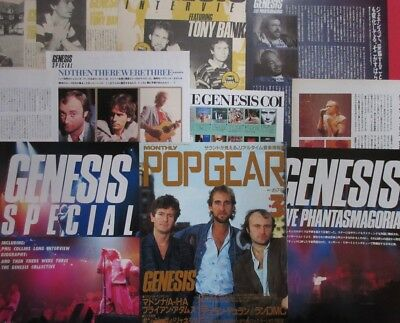 GENESIS PHIL COLLINS 1986 1987 CLIPPING form 3 JAPAN MAGAZINE VM 17PAGE