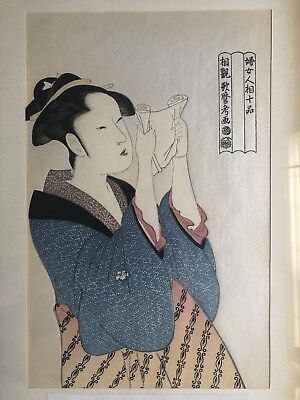 UTAMARO KITAGAWA Japanese FUMI YOMU ONNA Woman Reading Letter Woodblock Print