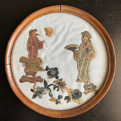 Antique Chinese Silk Embroidered Figures Flowers Art Roundel Framed Scholar NICE