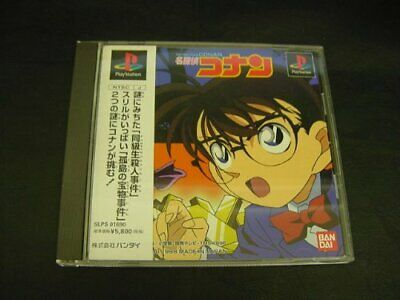 USED PS1 PS PlayStation 1 ​​Detective Conan