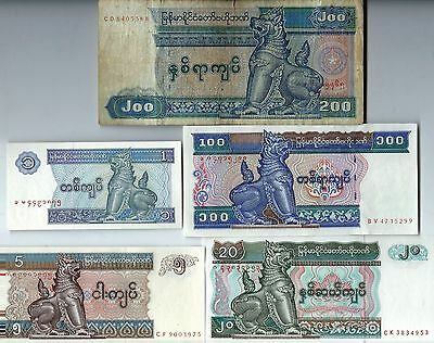 5 different world banknotes from MYANMAR First Lot