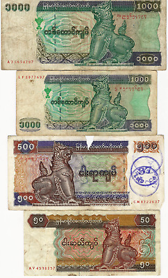 4 different world banknotes from MYANMAR Fourth Lot
