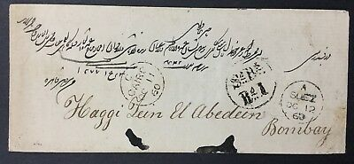 Momen: Egypt # 1860 Stampless Cover Sent To Bombay Via Suez Lot #1427