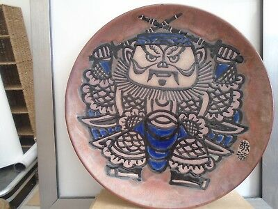 """amazing large 14"""" oriental pottery charger with blue glaze samurai figure  LOOK"""