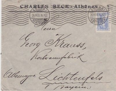 Greece-1914 25 l blue on Athens letter cover to Germany
