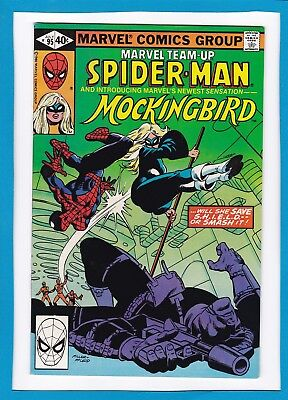 MARVEL TEAM-UP #95_JULY 1980_VF/NM_+SPIDER-MAN_1st APP MOCKINGBIRD_BRONZE AGE!