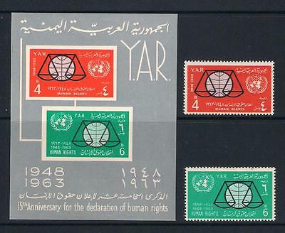 Yemen stamps - 1963 Human Rights Declaration, SG245/246 plus MS246a, MM