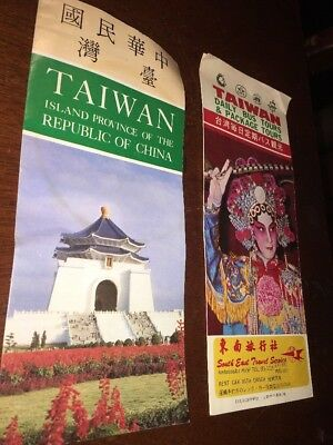 Vintage Guide Taiwan Republic of China-Map, Tours, Shopping, Hotels, etc