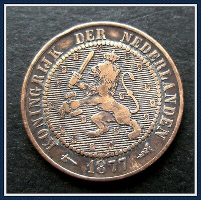 1877 Royal Kingdom of the Netherlands 21/2 cent coin.