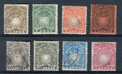 """1890-1894 British East Africa Stamps,""""Light and Liberty"""" Issue Sc#14//25 MH/Used"""