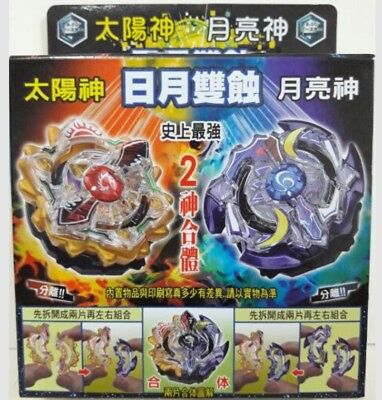 Beyblade Burst Duo Eclipse.7S.U (SUN & MOON) 2 In 1 With Launcher A Set In Box