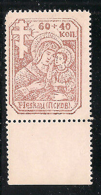 Russia - German Occupation  Michel Nr.    12xa    Mint Never Hinged SIGNED