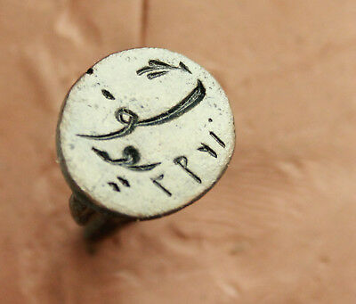 Ancient Islamic Bronze Seal Nice Quality D seal = 15mm ,H=25mm 4g