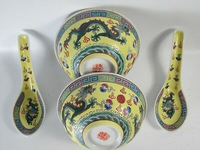 Top! Pair of Chinese Famille Rose Yellow Dragon Porcelain Bowls w/ Spoons 1950's