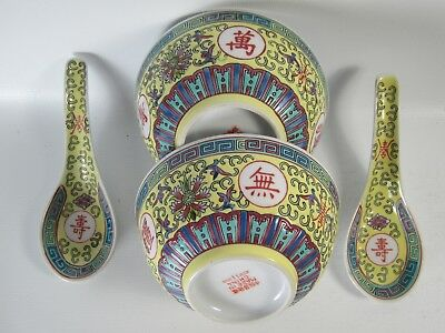 Pair of Chinese Famille Rose Yellow Porcelain Bowls w/ Spoons Mun Shou 1970s