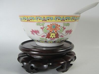 Rare! TOP! Chinese Famille Rose Treasure Flower Porcelain Bowl w/ Spoon