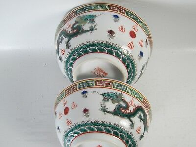 Nice! Pair of Chinese Famille Rose Dragon Chasing Sun Porcelain Bowls1970's
