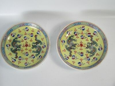 Fine! Pair of Chinese Famille Rose Porcelain Dragon Dishes in Yellow 1950's