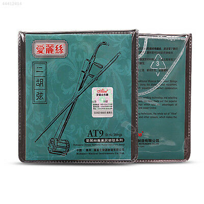 2F15 Outer & Inner 2 Pcs Glittery Practical Professional Erhu Strings