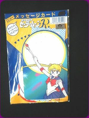 Vintage Sailor Moon message card 8 sheets Seika Japan