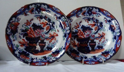 Early 19th Century, Two Minton Imari Plates, Impressed B B NEw Stone. Immaculate