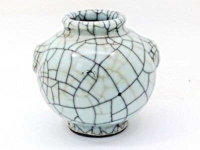 Chinese Celadon Crackle Glaze Water Coupe / Pot