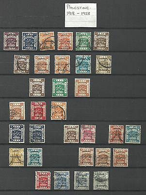 Stamps from Palestine.