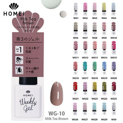 2018 Nail Polish WG10 Lacquer Lustre Iridescent Shimmer Weekly Gel Glitter Cream