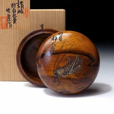 LP7: Japanese High-class Woodcarving Incense Case with Signed box, KUROGAKI wood