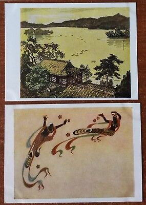Lot of 2 pcs CHINESE ART Buddhism Mogao Caves Dance Flying Goddes CHINA Postcard