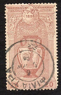 Greece Postmark  Filiatra  Greek  On Olympic Stamps 1896