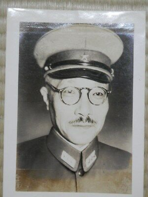 WW2 Japanese Picture of the army general Hideki Tojo.Very Good