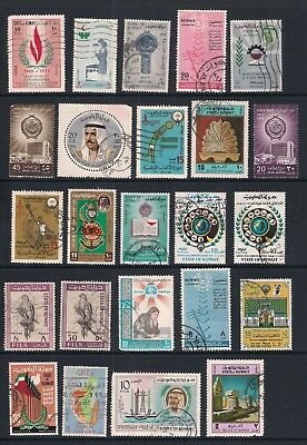 Kuwait used stamps - 24 used stamps from Kuwait, spacefillers (Lot 1)