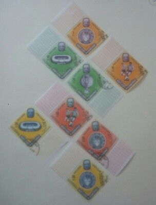 8 stamps from South Arabia