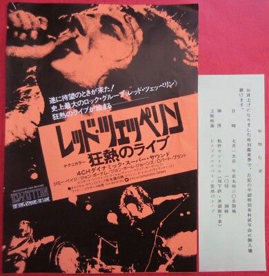 Led Zeppelin The Song Remains The Same Movie Flyer 1977 Japan Robert Plant