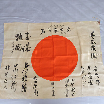 Vintage Original WW2 Japanese Meatball Good Luck Silk Flag With Writing 38 x 27